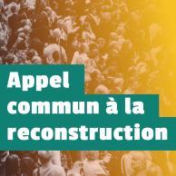 Visuel pour Covid-19 et relance : signez l'Appel commun à la reconstruction lancé par 75 organisations